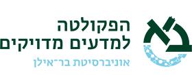 הפקולטה לוגו